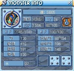 MixMaster_392.jpg