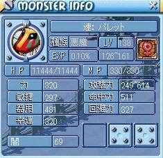 MixMaster_396.jpg