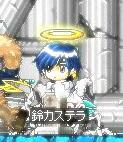 天使昇天!