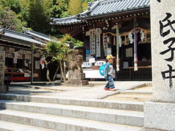 上新田・天神社