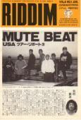 mute3.jpg