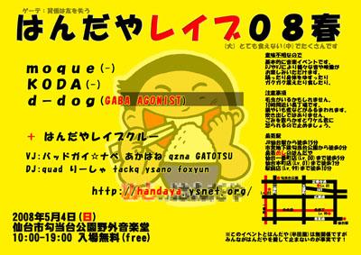 391927534_230.jpg