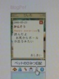 20080523141031.jpg