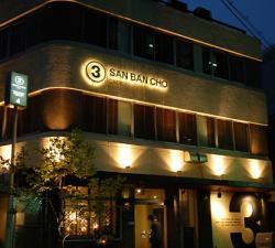 sanbancho_cafe08.jpg