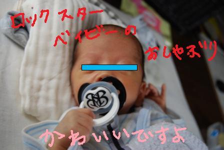 uebu_20080613092837.jpg