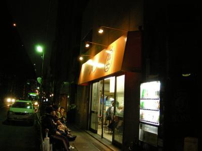 fujimaruitabashi2.jpg