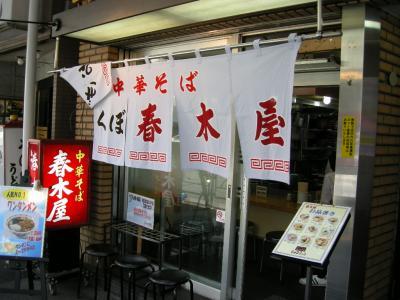harukiya2.jpg