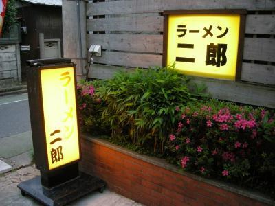 jirofutyu2-2.jpg