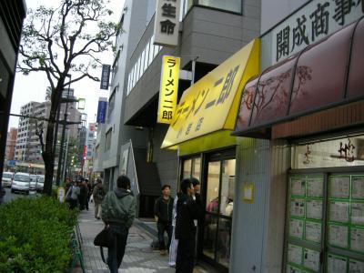 jirokoiwa3-6.jpg