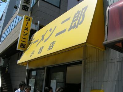 jirokoiwa4-2.jpg