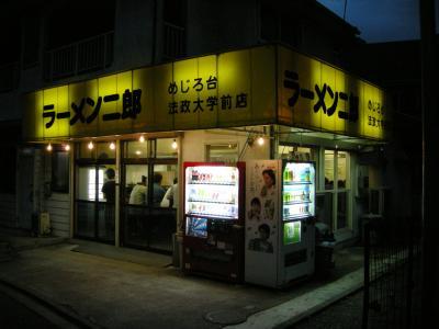 jiromejiro2-2.jpg