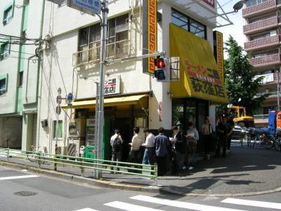 jiroogikubo4-2.jpg