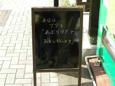 jirosagami3-3.jpg