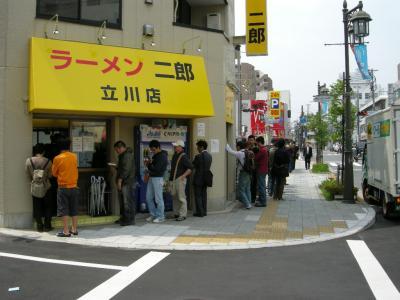 jirotachikawa6.jpg