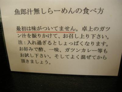 setagaya4-3.jpg