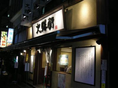 yokohamataisyouken3-2.jpg