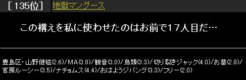 2008y03m25d_215813171.jpg