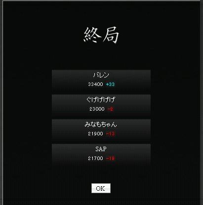 2008y04m16d_031027640.jpg