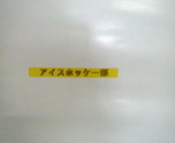 20080324212712.jpg