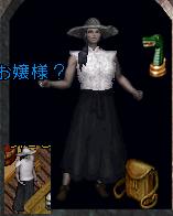 hajibasi6_fuku8.png