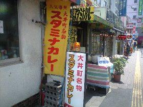 gyuuhachi_2.jpg