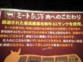 yazawa2.jpg
