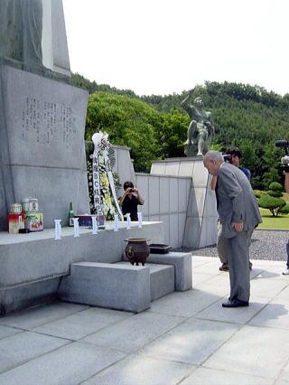 訪韓08年6月23日