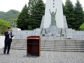 訪韓08年6月23日2