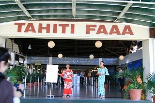 2008タヒチ旅行