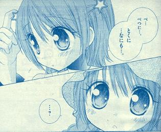 naisho080405-