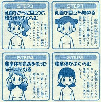 naisho080405-1