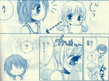 naisho080405