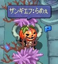 パン・・・・ダ?