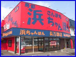 hama-2008-4-26.jpg