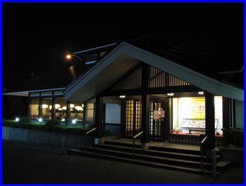 mingei-2008-5-4.jpg