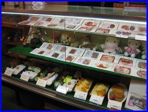 naka-2008-4-20-2.jpg