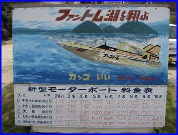 tohya-2008-5-4-4.jpg