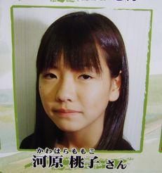 wakakusa4