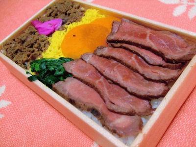 飛騨牛しぐれ寿司