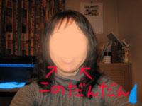 2008_04_08_2.jpg