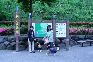 2008_05_05.jpg