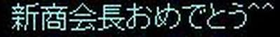 UO(080528-074524-07).jpg