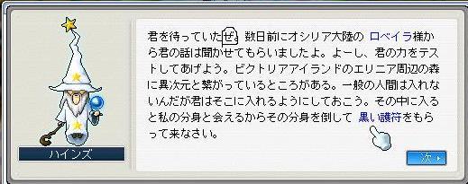Maple00rw.jpg