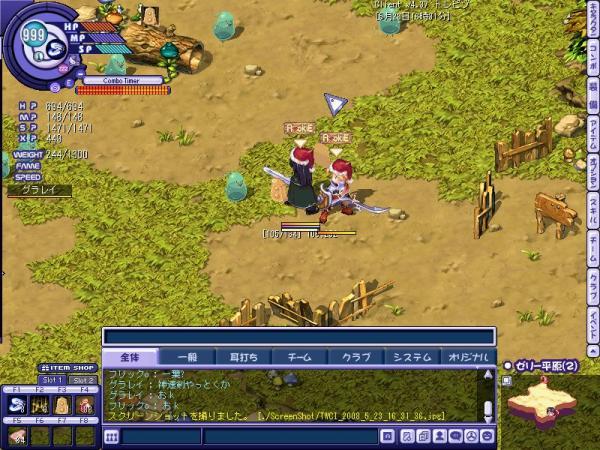 TWCI_2008_5_23_16_31_49_convert_20080524170758.jpg