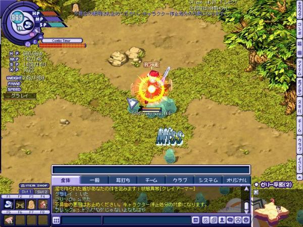 TWCI_2008_5_23_16_34_5_convert_20080524171100.jpg
