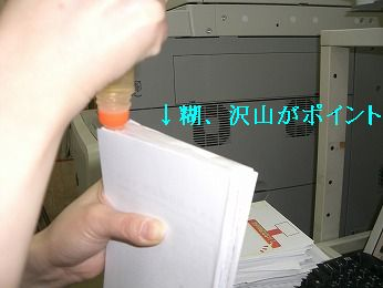 CIMG3497.jpg