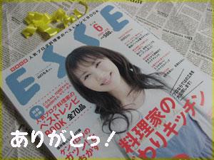 b51108.jpg