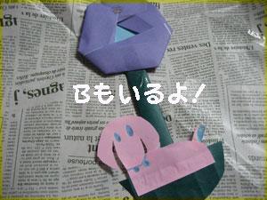b51109.jpg