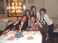 みっちゃん結婚式 007.jpg