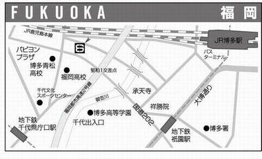 福岡支社地図.jpg